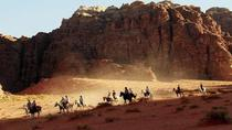 3 Nights 4 Days Private Jordan Special with overnight at Amman Petra and Dead Sea, Amman, Multi-day...
