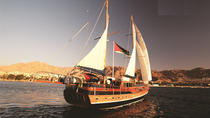 3 Nights 4 Days Private Lawrence of Arabia Tour to Petra Wadi Rum and Aqaba, Aqaba
