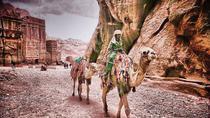 4 Night 5 Days Private Jordan Classic: Petra-Jerash-Dead Sea, Petra, 5-Day Tours