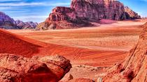 8-Night Best of Jordan Including Wadi Rum, Dead Sea, and Petra, Amman, Multi-day Tours