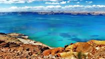 8-Nights Best of Jordan Including 1 Night Wadi Rum 1 Night Aqaba and Dead Sea, Amman, Multi-day ...