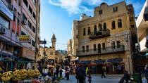Al-Salt: Harmony Trail and Al-Maidan Street Guided Walking Tour from Amman, Amman, Day Trips