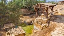 Full-Day Baptism Site or Bethany Visit and Al-Salt Walking Tour: Harmony Trail, Amman, Day Trips