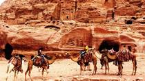 Full-Day Petra Tour from Amman, Amman, Day Trips