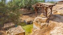 Full-day Private Tour: Baptism Site or Bethany Visit and Al-Salt Walking Tour: Harmony Trail, ...