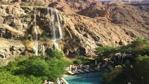 Overnight in Ma'in Hot Springs from Amman, Amman