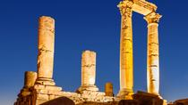Private 3 Hour Panoramic Tour of Amman with Lunch or Dinner, Amman, City Tours