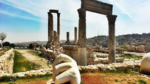 Private Amman City Sightseeing Tour with Optional Arabic Mezze Lunch and Turkish Bath, Amman,...