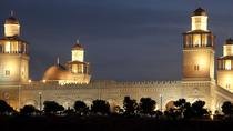 Private Amman Sightseeing Tour with Lunch: Jordan Museum, King Abdullah Mosque, Roman Theater, ...