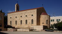 Private Day Tour to Madaba Mount Nebo and Umm er-Rasas from Amman, Amman, Private Day Trips
