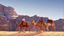 Private Full Day Tour to Wadi Rum from Dead Sea, Dead Sea, Private Day Trips