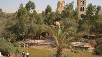 Private Half-Day Tour of Bethany Baptism Site from Dead Sea, Dead Sea, Private Day Trips