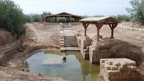 Private Half-Day Tour to Bethany Baptism Site from Amman, Amman, Day Trips