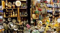 Private Half-Day Walking Tour of Amman, Amman, Walking Tours