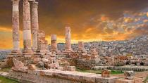 Private Tour: Full-Day Umm Qais and Pella Day Trip from Amman, Amman, null
