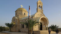 Private Tour: Madaba, Mt. Nebo, and Bethany Baptism Site Day Trip from Dead Sea, Dead Sea, Private ...