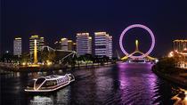 1 Day Tianjin City Tour