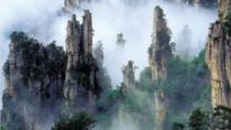 4-Day Zhangjiajie Hallelujah Mountain Tour, Zhangjiajie, Private Sightseeing Tours