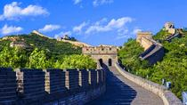 Beijing Badaling Great Wall and Ming Tomb Small-Group Tour with Lunch, Beijing, Private Day Trips