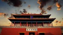 Small-Group: Forbidden City, Temple of Heaven and Summer Palace, Beijing, Day Trips