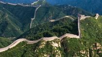 VIP No Shopping Pivate Tour: Badaling Great wall and Summer palace, Beijing, Shopping Tours