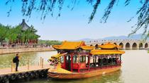 VIP Private 1 day no shopping tour:Forbidden city Temple of Heaven Summer palace, Beijing, Shopping ...