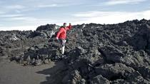 Full-Day Holuhraun and Askja Tour by Super Jeep, 東アイスランド