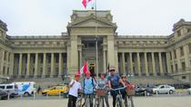 Downtown Lima Bike Tour, Lima, Private Sightseeing Tours