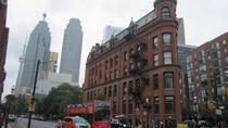 Toronto Downtown Private Walking Tour, Toronto, Private Sightseeing Tours