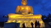 Pakse full day city Tours with lunch, Pakse, Day Trips