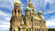 1-Day Introductory Highlights Tour: Visa-Free Saint Petersburg Shore Excursion, St Petersburg, ...
