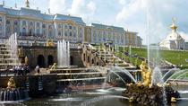 St. Petersburg 2-Day Grand Shore Excursion Tour, St Petersburg, City Tours