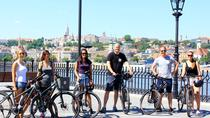 Budapest E-Bike Tour with Coffee Stop, Budapest, Bike & Mountain Bike Tours