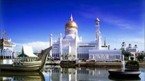 Full Day City and Water Village Tour with Lunch in Brunei, Bandar Seri Begawan
