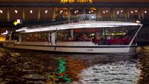 Compagnie des Bateaux-Mouches - Saint Valentine's Day Dinner Cruise, Paris, Valentine's Day