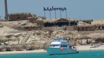 FULL DAY BOAT RIDE TO MAHMYA ISLAND HURGHADA, Hurghada, Day Trips