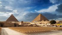 Full-Day Pyramid Complex Egyptian Museum and Cairo City Tour from Hurghada by Coach, Hurghada
