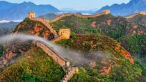 Beijing Private Tour to Jinshanling or Simatai Great Wall with English Driver, Beijing, Private ...