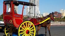 Shared Old Manila Tour, Manila, Cultural Tours