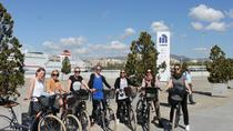 Malaga Family Friendly Bike Tour, Malaga, null