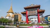 Private Tour: Full-Day Chinatown Walking Tour from Bangkok, Bangkok, Vespa, Scooter & Moped Tours
