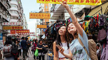 Private Tour: Kowloon Like a Local - the Real Deal, Hong Kong SAR, Private Sightseeing Tours