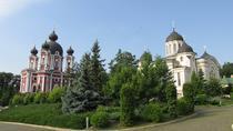 Old Orhei and Kurki Monastry Tour from Chisinau, Chisinau, Day Trips