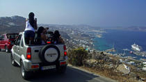 4 x 4 Adventure on Mykonos, Miconos