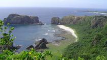 Two-Day Trip: Snorkeling in Green Island Taiwan , Taiwan, Overnight Tours