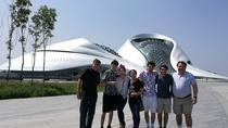 1-Day Harbin Private Tour, Harbin, Private Sightseeing Tours