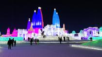 2-Day Group City Tour Package with Harbin Ice and Snow World plus Sun Island Snow Festival, Harbin, ...