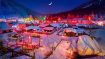 2-Day Private Trip to China Snow Town and Yabuli Ski Experience from Harbin, Harbin, Ski & Snow