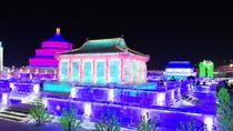 3-Day Harbin City Private Tour with Ice and Snow Festival with Lunch, Harbin, City Packages