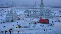 3-Day Private Tour Combo Package of Harbin Ice And Snow Festival Including Choice of Famous Local ...